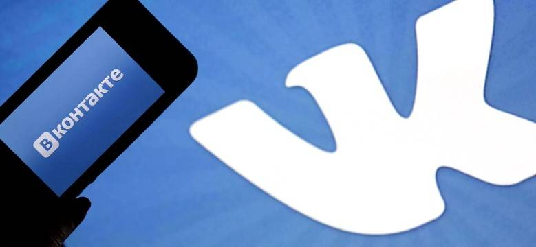 Рунет сегодня именно такой, какой есть, во многом благодаря ВКонтакте