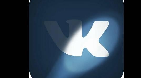 Кто бы что не говорил, но в VK очень много фейковых профилей
